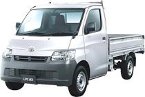 小型貨物車~2,500kg