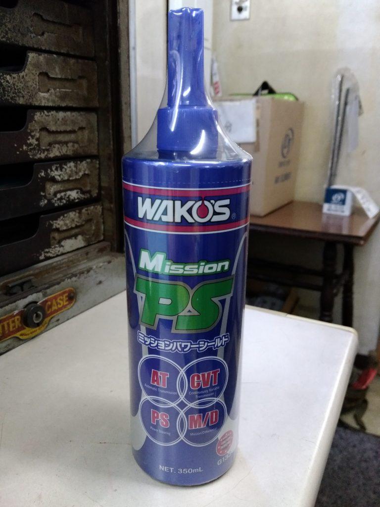 WAKO'S ミッションパワーシールド
